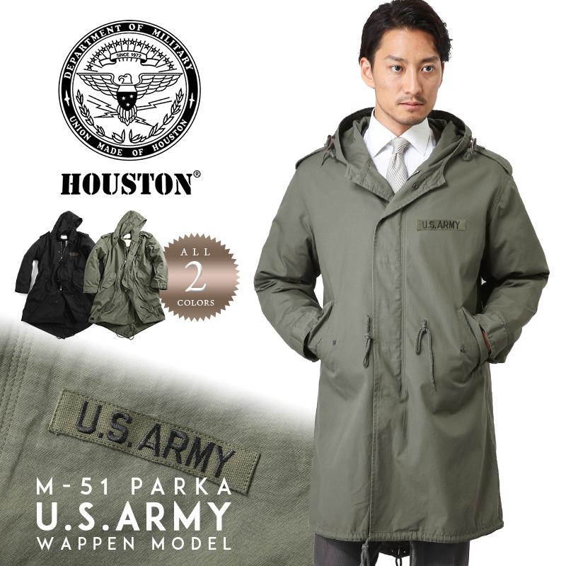 HOUSTON ヒューストン 50728 米軍 M-51パーカ モッズコート U.S.ARMY 青島コート 踊る大捜査線
