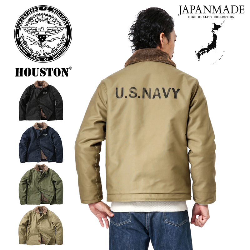 HOUSTON ヒューストンのN-1デッキジャケット オンラインショッピング 只今20%OFF 新色追加して再販 ヒューストン N-1デッキジャケット ステンシルモデル 日本製 クーポン対象外 タイト 5N-1X