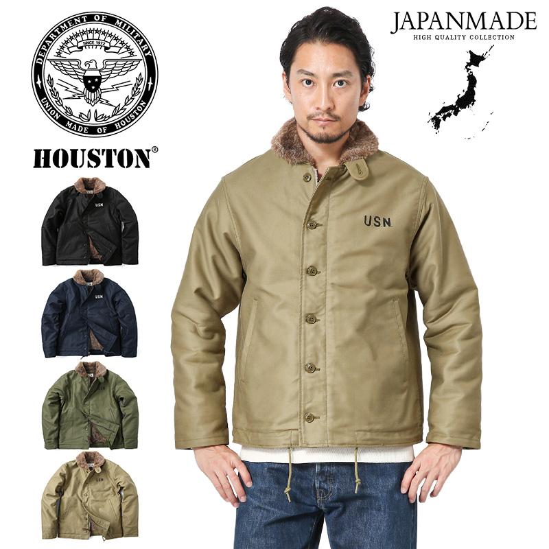 【送料無料】HOUSTON ヒューストン タイトN-1 デッキジャケット プレーンモデル【5N-1XNO】ミリタリージャケット デッキジャケット N-1 メンズ 日本製 MADE IN JAPAN アウター20