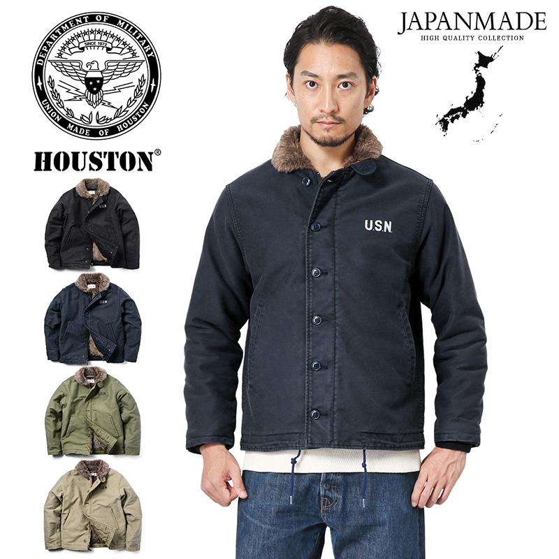 【送料無料】HOUSTON ヒューストン タイト N-1 デッキジャケット USED加工 プレーンモデル 5N-1XNOUD
