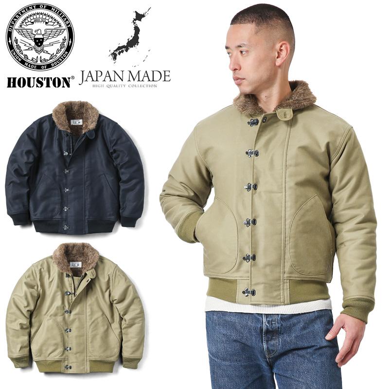 HOUSTON ヒューストン 50746 N-11 デッキジャケット 日本製