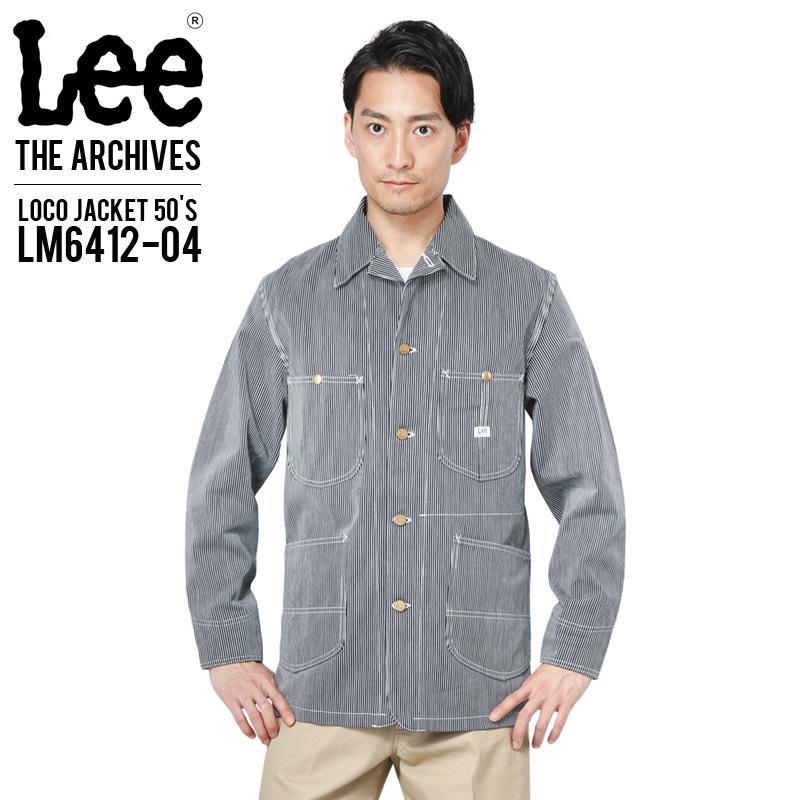 【店内20%OFFセール開催中】Lee リー LM6412-04 ARCHIVES 50S 91-J LOCO JACKET カバーオール ロコジャケット ヒッコリー