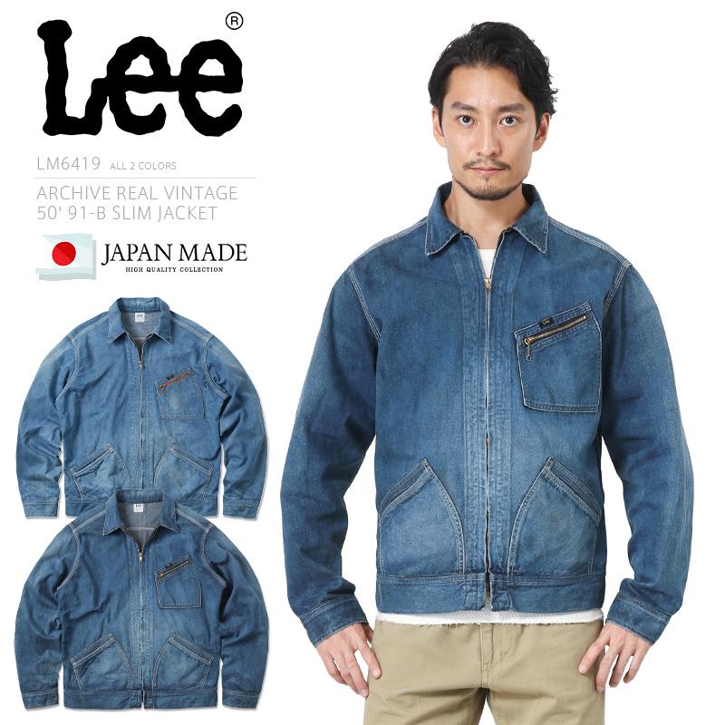 【店内20%OFFセール開催中】Lee リー LM6419 THE ARCHIVES(アーカイブス)91-B デニム スリムジャケット 1950年復刻モデル 日本製