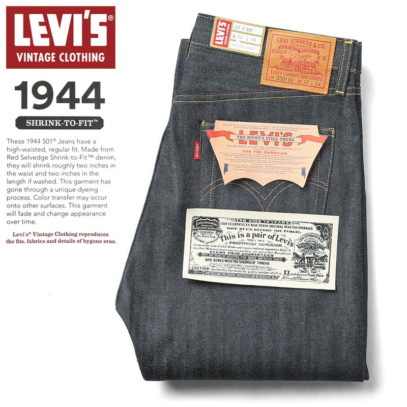 "LEVI'S VINTAGE CLOTHING 44501-0072 1944年モデル S501XX ジーンズ ""大戦モデル"" RIGID【クーポン対象外】"