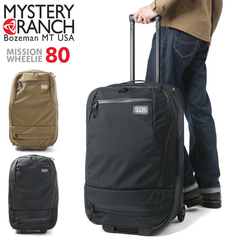 【正規取扱店】MYSTERY RANCH ミステリーランチ MISSION WHEELIE 80 ミッションウィリー 80【クーポン対象外】