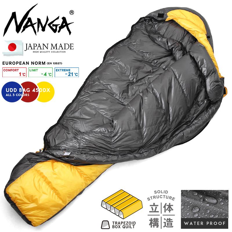 NANGA ナンガのスリーピングバッグ(寝袋)! 【18%OFFクーポン対象!】NANGA ナンガ UDD BAG 450DX スリーピングバッグ 日本製 【Sx】