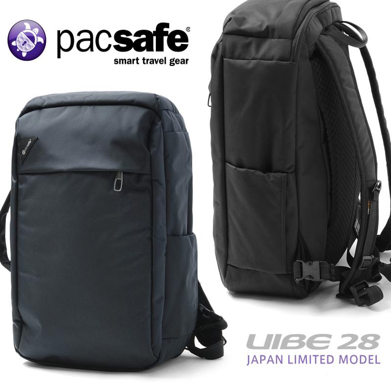 pacsafe パックセーフ メンズ 未使用 バッグ リュック 今なら18%OFF バックパック 70%OFFアウトレット 12970238 日本別注 28 VIBE バイブ28