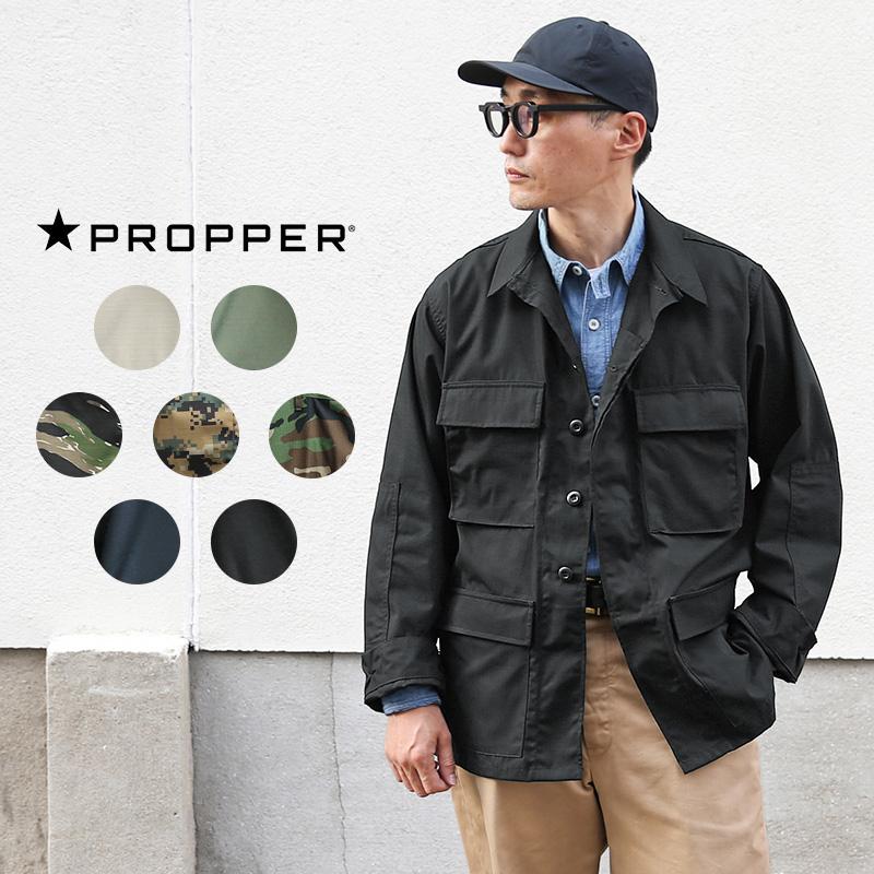 PROPPER プロパー F545025 リップストップ BDU ジャケット【クーポン対象外】
