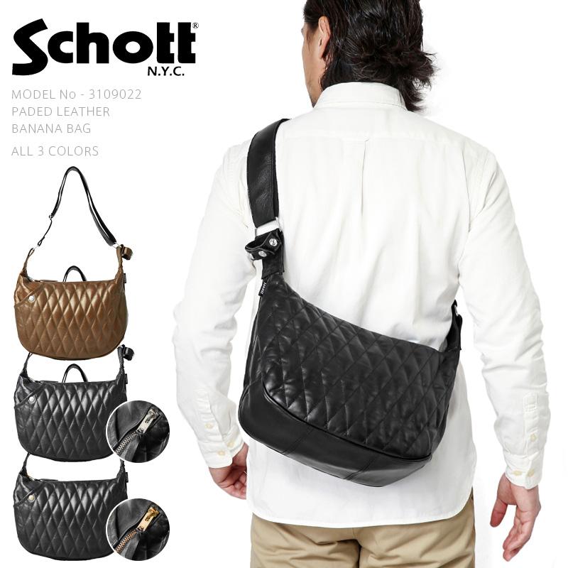 【20%OFFクーポン対象】Schott ショット 3109022 パデッドレザーバナナバッグ