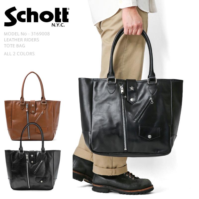 Schott ショット 3169008 LEATHER RIDERS トートバッグ(クーポン対象外)