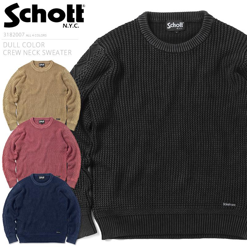Schott ショット 3174011 ダルカラー クルーネックセーター(クーポン対象外)