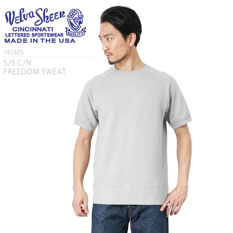 Velva Sheen ベルバシーン MADE IN USA 161605 8oz S/S フリーダムスリーブ スウェットシャツ