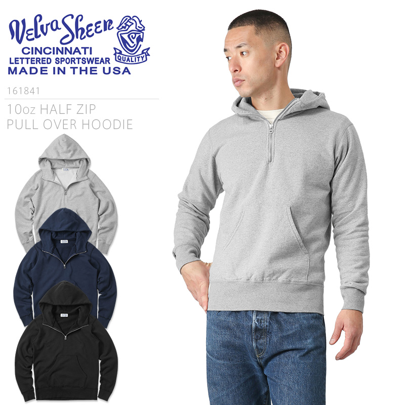 【店内20%OFFセール開催中】Velva Sheen ベルバシーン MADE IN USA 161841 10oz HALF ZIP PULL OVER HOODIE パーカ