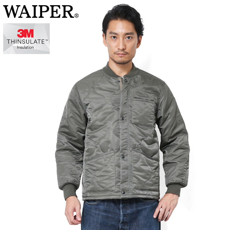 新品 米軍 CWU-9/P キルティングライナージャケット WAIPER.inc【WP33】【クーポン対象外】