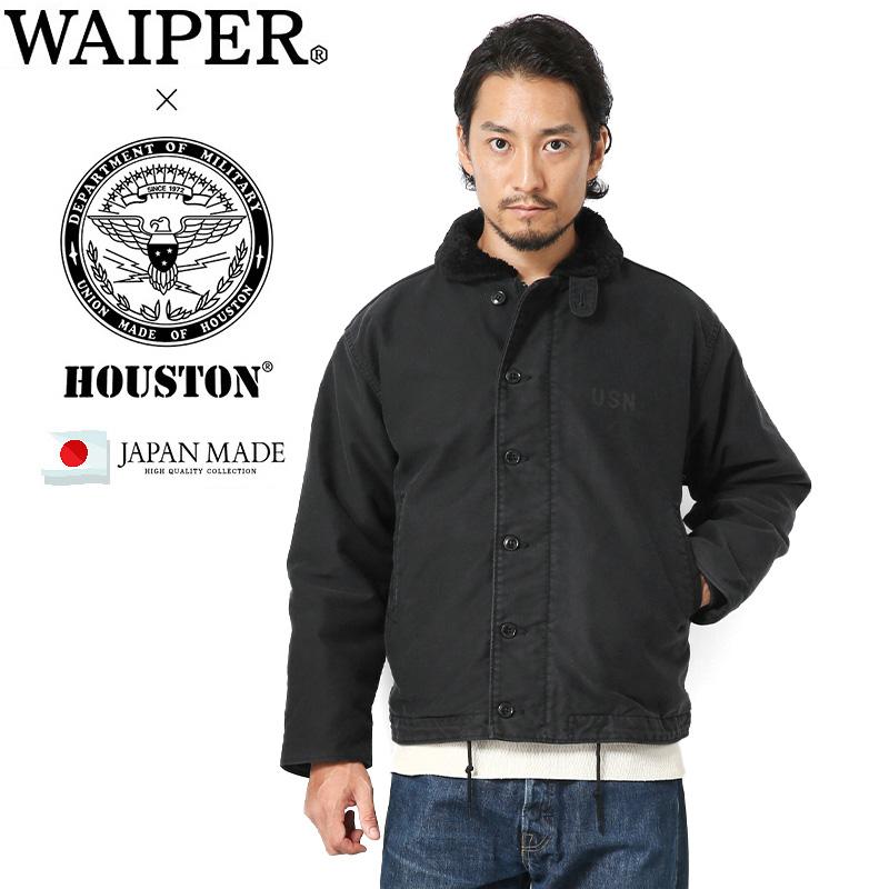 WAIPER別注 HOUSTON ヒューストン 日本製 N-1デッキジャケット USED加工 ALL BLACK【WP56】【Sx】