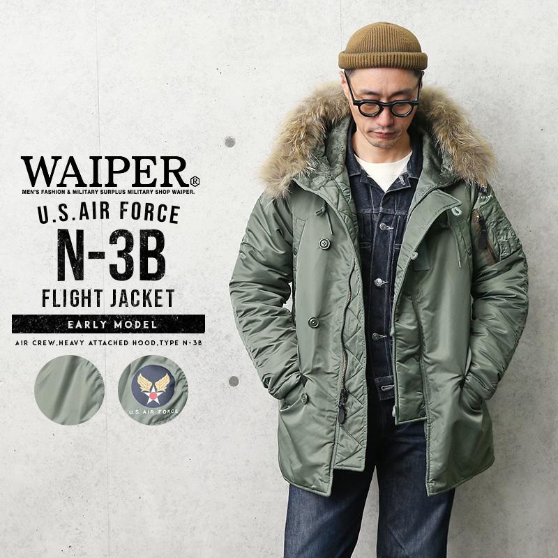 N-3B VINTAGE フライトジャケットをリアルファーで再現 メーカー公式 新品 米軍 初期型 T フライトジャケット クーポン対象外 WAIPER.inc リアルファー お買い得 WP21