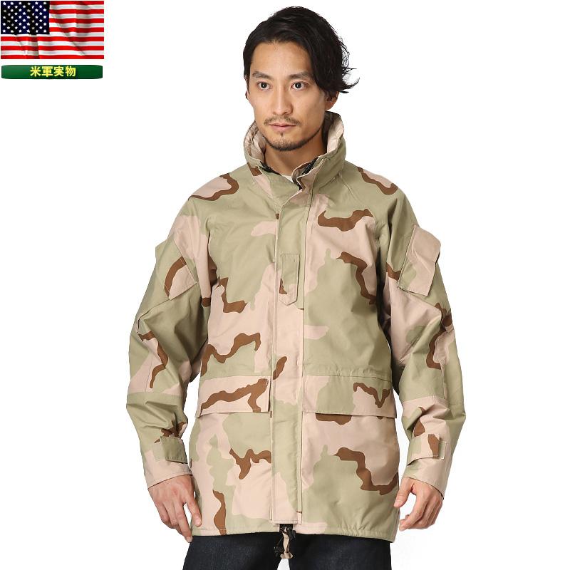 実物 新品 米海兵隊 U.S.M.C. ECWCS Gen2 パーカー デザートカモフラージュ(3カラー迷彩)【クーポン対象外】 《WIP03》