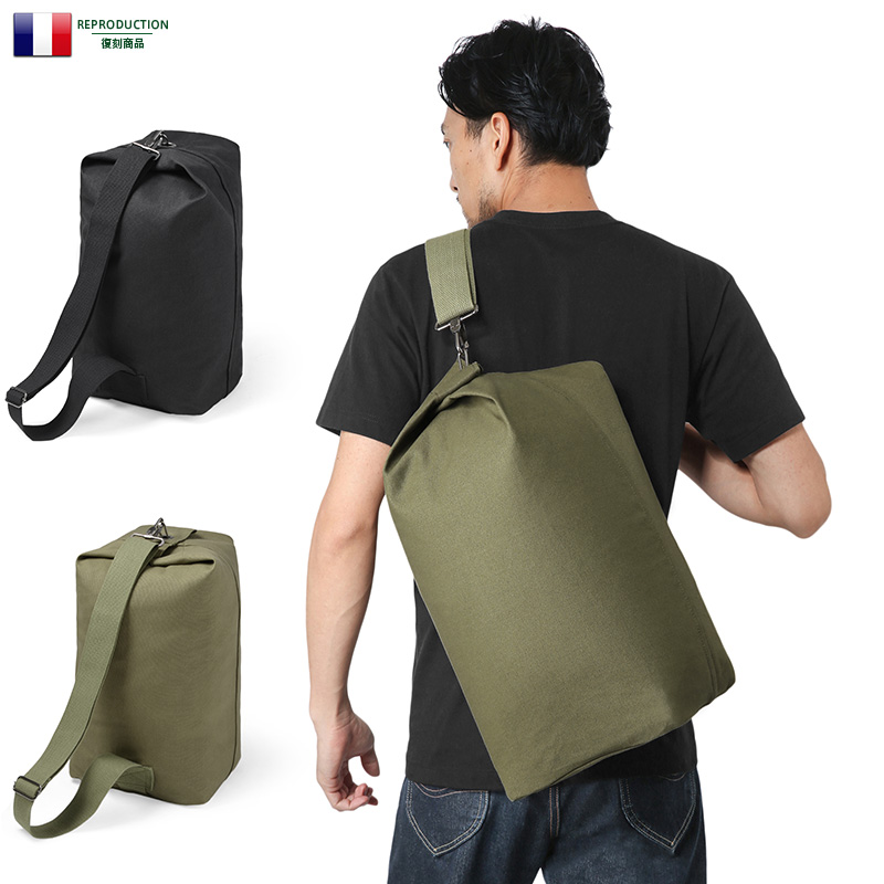 39923f8e7cff Military select shop WAIPER  New France military duffel bag SMALL 2 ...