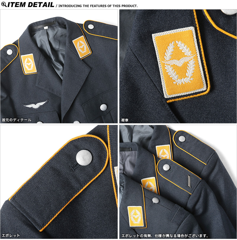 A 50%OFF size special price! Real thing USED Germany forces (federal air  force) uniform jacket