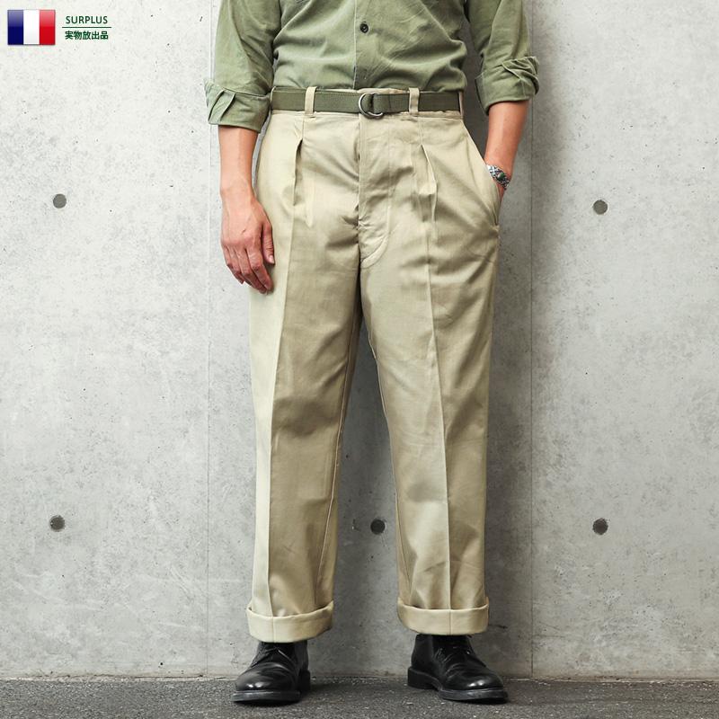 実物 新品 フランス軍 1950~60年代 M-52 ヴィンテージ ワンタック チノトラウザー【クーポン対象外】 #francevintagechino