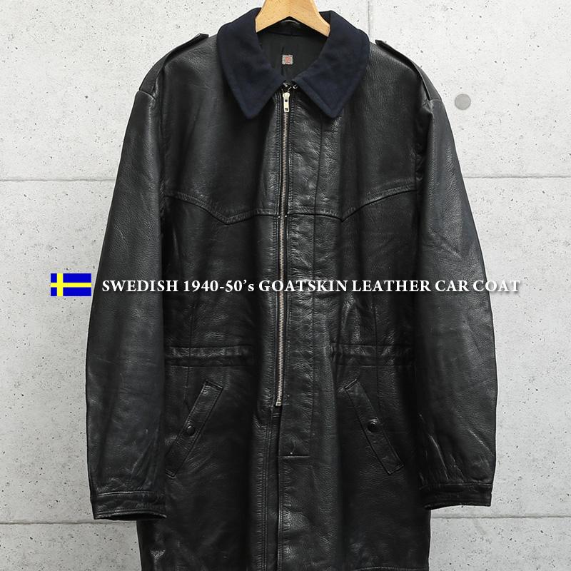 実物 USED スウェーデン軍 1940-1950's ゴートスキンレザー カーコート【クーポン対象外】