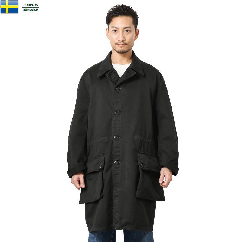 実物 USED スウェーデン軍 M-59 フィールドコート BLACK染め【クーポン対象外】