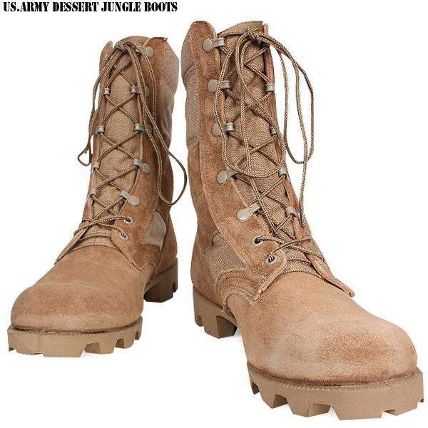 Military select shop WAIPER  Is no real new U.S. U.S.ARMY desert ... b6f972643a4