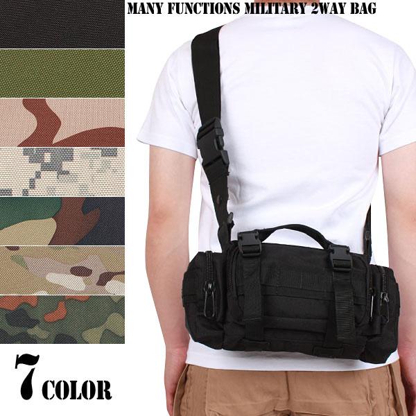 WIP03 ミリタリーバッグ セール特価 ミリタリー 米軍 アメリカ軍 軍物 ミリタリーショップ メンズ So T 多機能 営業 ミリタリーバック 7色 ミリタリー2WAYバック クーポンで15%OFF 新品