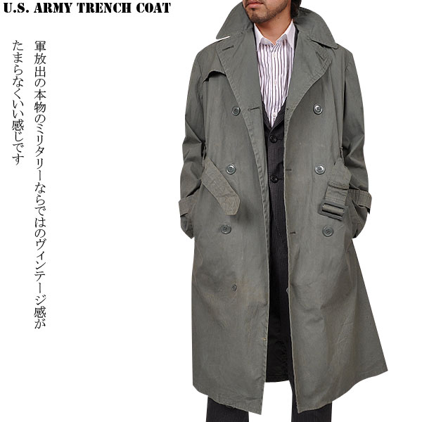 German Army Trench Coat - Tradingbasis
