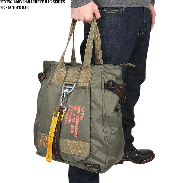 Sized Flying Body Parachute Bag Series Fb 15 Tote Olive Functional And High Cost Performance An Optimum Charms In A Variety Of Contexts Definitely
