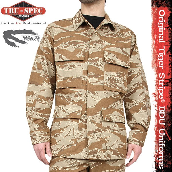 TRU-SPEC 트루 스펙 미군 BDU Desert Tiger Stripe 재킷 오리지널 디저트 타이거 스트라이프 무늬가 아주 분위기 촉감이 흡 습성 있는 코 튼 100% 원단