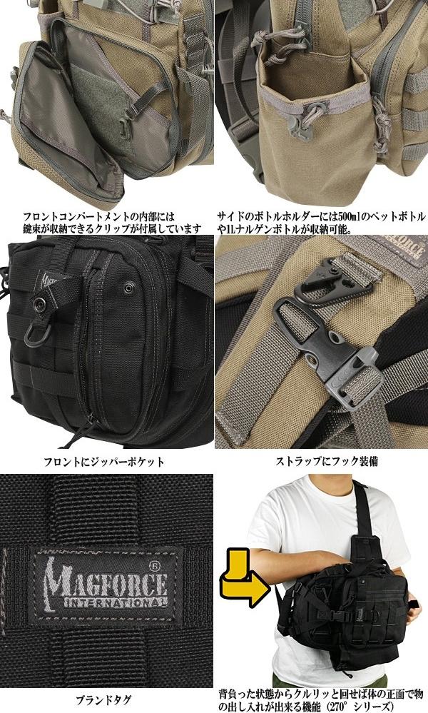 MiniArcher SlingBag 2 模式可用壓縮 MAGFORCE magforce MF 0434 迷你弓箭手吊索袋黑色手柄,單肩設計