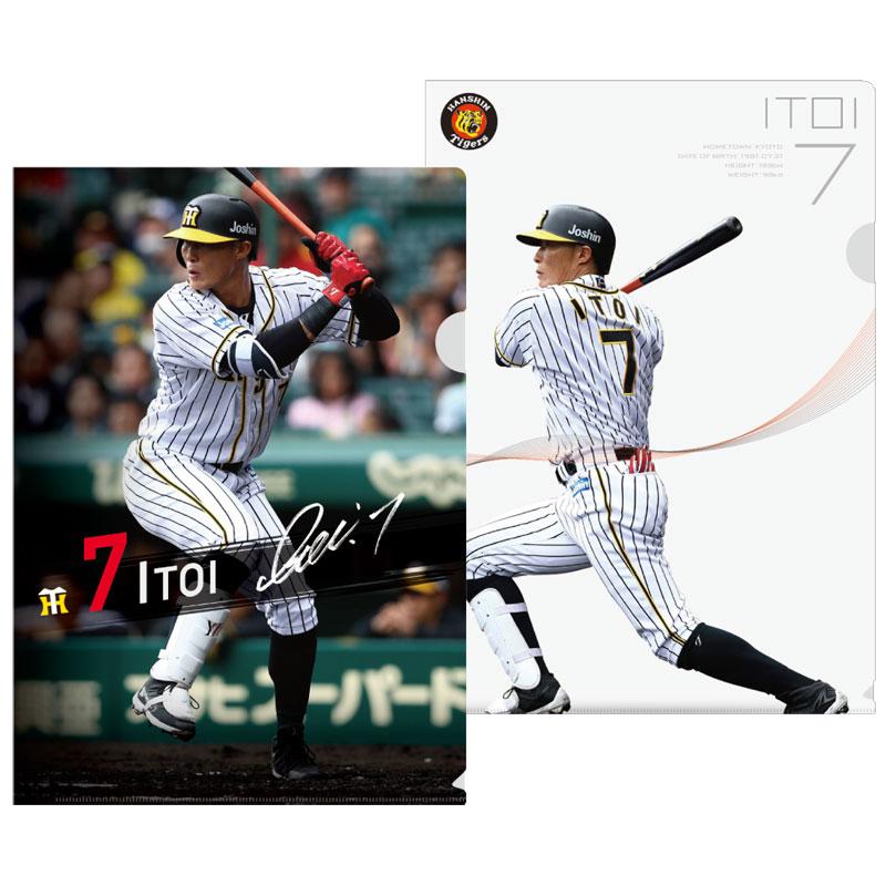 お気に入りの選手で応援だ 目指せ日本一 商店 プロ野球 阪神タイガースグッズ 選手クリアファイル 2枚組 人気商品