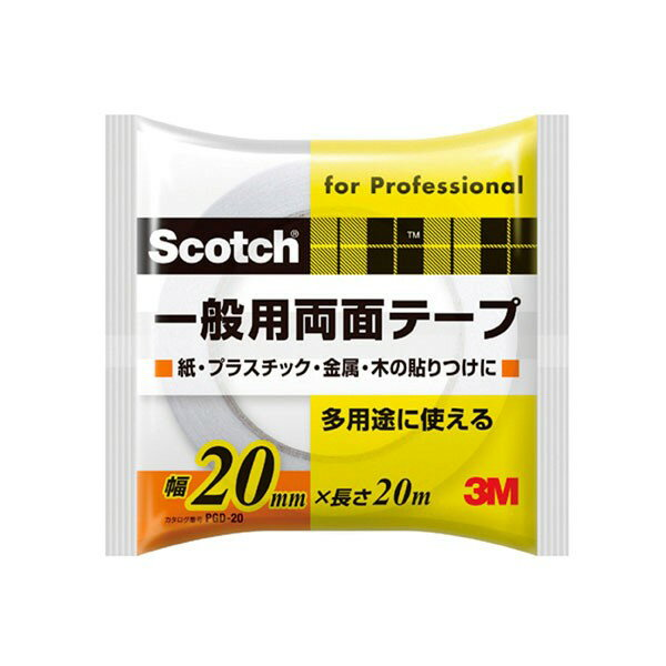 3M スコッチ 一般用両面テープ PGD-20 0.12mm×20mm×20m ×90個 大箱 B