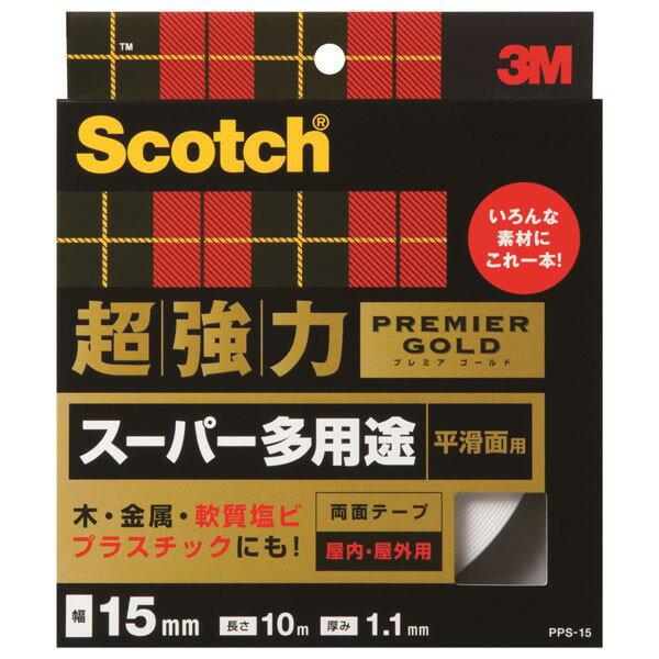 3M スコッチ 超強力両面テープ プレミアゴールド スーパー多用途 PPS-15 1.1mm×15mm×10m ×10個 大箱 B