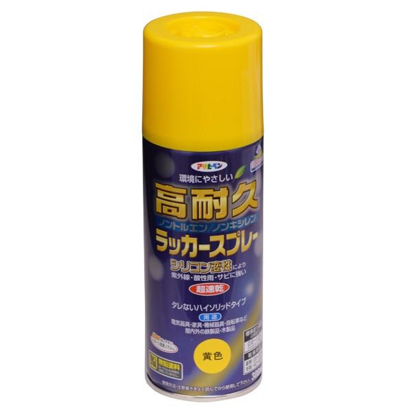 シリコン変性により紫外線・酸性雨・サビに強い アサヒペン スプレー塗料 高耐久ラッカースプレー 300ml 黄色 ×48個 ケース販売