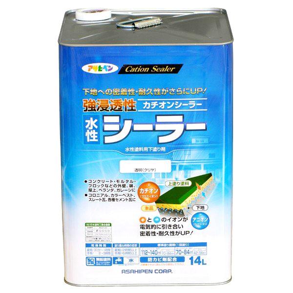 アサヒペン 水性塗料 強浸透性水性シーラー 14L 透明(クリヤ) B