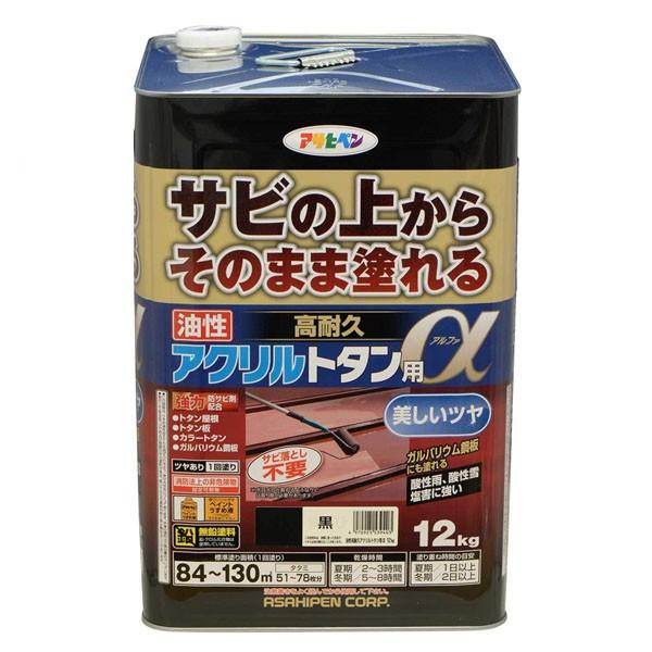 アサヒペン 油性塗料 油性高耐久アクリルトタン用α 12kg 黒 B