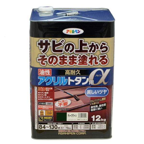 アサヒペン 油性塗料 油性高耐久アクリルトタン用α 12kg ディープグリーン B