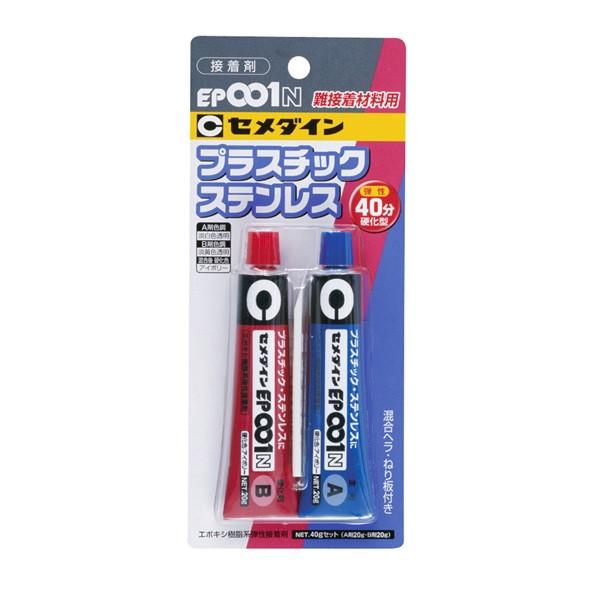 大箱 B RE-004 セメダイン 40gセット×100 EP001N