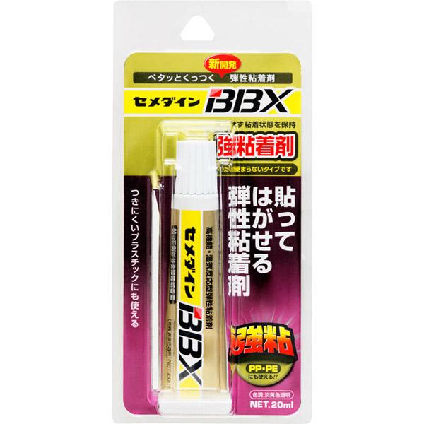 セメダイン 20ml×100個 B 貼ってはがせる弾性粘着剤 大箱 BBX NA-007