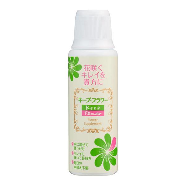 切花への栄養補給と水の腐敗防止 フジ日本精糖 切花延命剤 200ml キープフラワー 送料無料お手入れ要らず A AL完売しました。