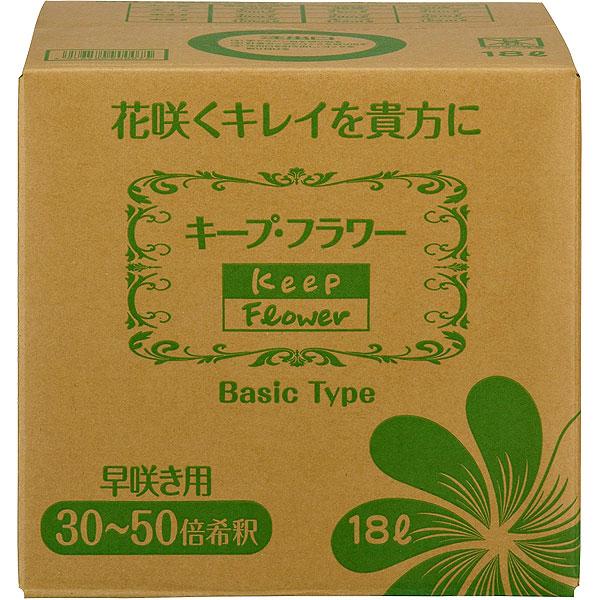 フジ日本精糖 切花延命剤 キープフラワー 18L A