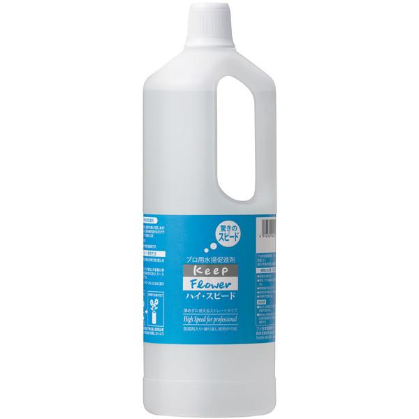 フジ日本精糖 切花 水揚促進剤 キープフラワー ハイ・スピード 2L×6本(ケース販売) A