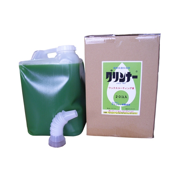 植物用コーティング剤 グリンナー20L A