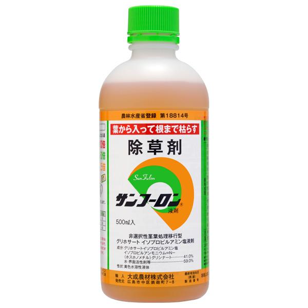 除草剤 グリホサート 41% 農耕地登録品 サンフーロン液剤 500ml×20本(ケース販売) 大成農材 A
