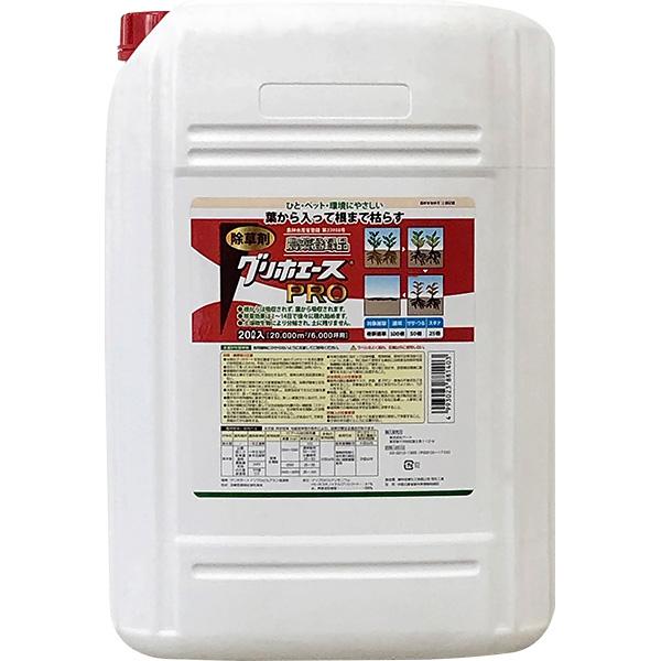 ハート グリホサート41%除草剤 グリホエースPRO 20L グリホエースの後継品です A