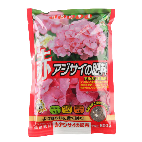 より鮮やかに赤く咲く 春の新作 JOYアグリス 赤アジサイの肥料 時間指定不可 A 600g