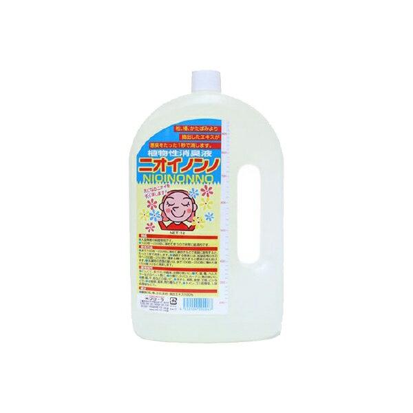 ニオイノンノ 植物性 消臭液 1L A