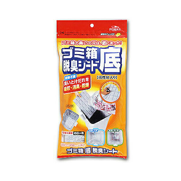 【B】豊田化工株式会社 ゴミ箱底脱臭シート 2枚入り×48個 大箱